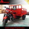 HUJU 150cc farming tricycle / 3 wheel moto tricycle / economic tricycle for sale