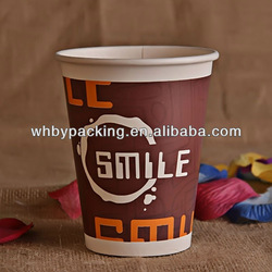 Commerical paper hot cup coffee