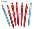 القلم هلام mf0700 الطبية