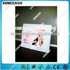 nude children funny photo frame