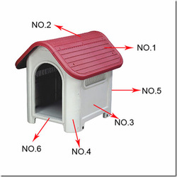 Plastic Pet House