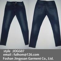 men jeans skinny JOGG 2013 new style fashion pant
