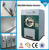 industrial clothes washing machine(best choice for you)