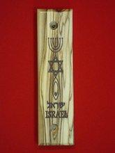israel door hanging olive wood mezuza with laser engraving/wood mezuza
