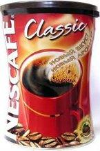 NESCAFE CLASSIC XG 12 x 250 GR Brazil