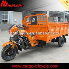 HUJU 250cc 3 wheel motorcycle chopper / 3 wheel motorbike / 3 wheel motor scooters for adutls