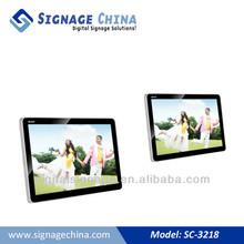 wifi 32 touch screen