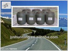 Slow-cracking highway asphalt additives emulsifiers JQT-(2)