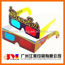 cheap 3D polarize paper glasses factory