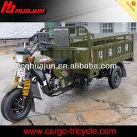 HUJU 150cc 3 wheel convertible car / 3 wheel pickup / 3 wheel kick scooter for sale