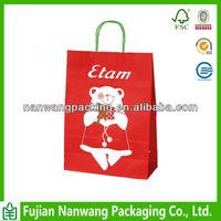 paper gift bag,gift paper bag,paper gift bags with handles