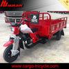 HUJU 150cc 3 wheel tri motor cycle / 3 wheels motorcycle / 3 wheeled scooter for sale