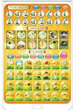Best Price Arabic Quran Kids Learning Read Pad Ipad 2013