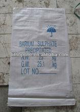Top quality 98.5% Precipitated Barium Sulfate / BaSO4/barium sulfate used on rubber ,leather industry