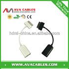 For samsung galaxy tab USB OTG data cable