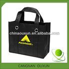 recycling non woven shopping bag