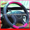 13 inch middle size genuine leather car steering wheel covers for Toyota,Kia,Honda S17