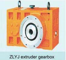 ZLYJ200 single screw reduction gears box for plastic machinery