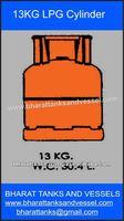 13 kg LPG Cylinder