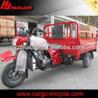 HUJU 150cc three wheel bikes parts / three wheel motorcycle car / three wheel scooter price for sale