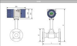 flange type water flow control meter (vortex flow meter)