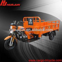 HUJU 200cc three wheel kick scooter / vespa three wheel / three wheel covered motorcycle for sale