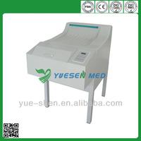 Dental 12.5L LCD automatic x ray film processor