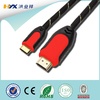 gold plated hdmi video cable with ethernet 19pin ,1080p .ROHS*CE