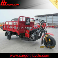huajun three wheel motorcycle/250cc automatic motorcycle/tricycles for food