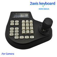 PTZ Camera 2 axis 3 axis joystick keyboard controller