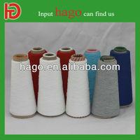 cotton sock mill end yarns