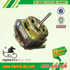 electric motors supplier part
