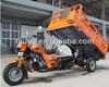air cooled/water cooled 200cc motor tricycle With hydraulic tipper