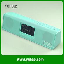 Multimedia 2.0 channel bluetooth wireless speaker