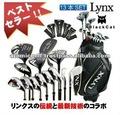 オオヤマネコのゴルフ黒猫RGのゴルフクラブ13p一定の販売によってはキャディー袋が付いているシャフトがゴルフをする