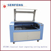 laser engraving machine with rotary device