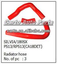 SILVIA/180SX PS13/RPS13(CA18DET) Radiator Hose
