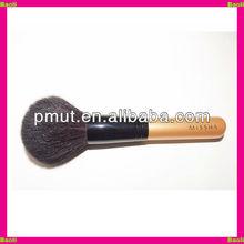 kosmetik make up brush