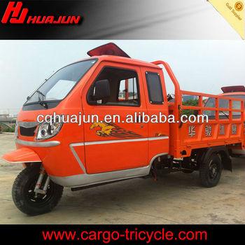 HUJU 250cc passenger three wheel motorcycle / three wheel passenger tricycles / three wheel passenger car for sale