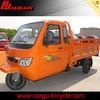 HUJU 250cc three wheel passenger tricycles / three wheel passenger car / passenger tricycle/three wheelbike for sale