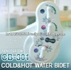 CB-301 KOREA SENSE BIDET Hot & Cold Toilet Seat attachment, Sanitary 2 NOZZLEs SPRAYER SHATTAF