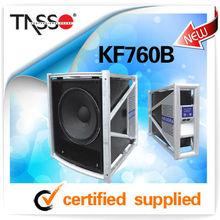 professional cinema surround sound speaker