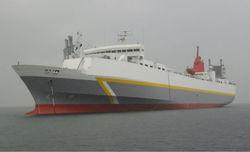 RORO CARGO SHIP FOR SALE