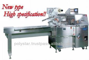 Japanese high quality dry food packing machine PROTO-C700B