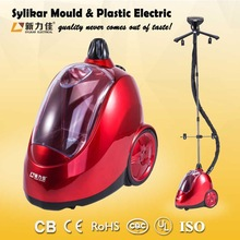 portable garment steamer for clothes