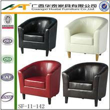 leather tub chair arm chair top quality real oak legs reception chair