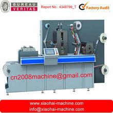 ZM-320 rotary label die cutting machine