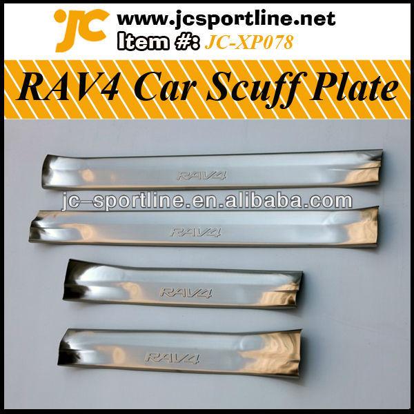 الفولاذ المقاوم للصدأ لوحة أبلى rav4 الديكورات دواسة سيارة لتويوتا