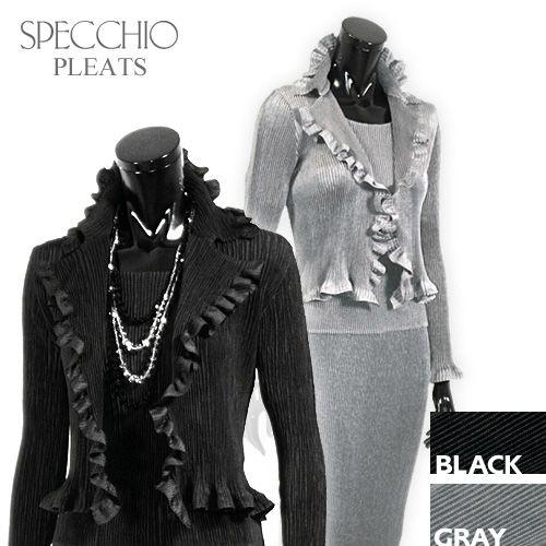 Exquisito a medida con volantes cuello de la chaqueta negro para mujer del gris de los plisados de las para mujer chaqueta corta elegante trajes