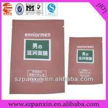 Elegant and best printing aluminum foil cosmetic packing